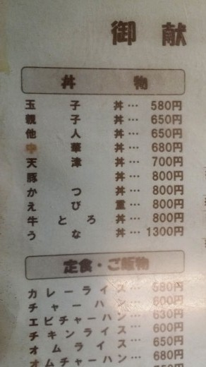 20160429_125117.jpg