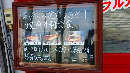 20160509_124219.jpg