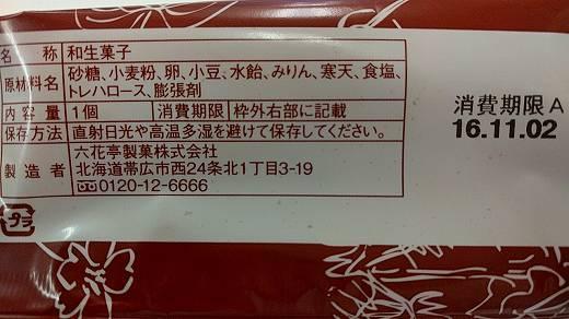 IMG_20161102_150925.jpg
