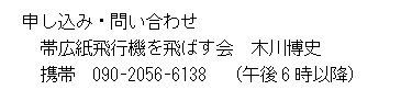 TELImag_201610090926344b4.jpg