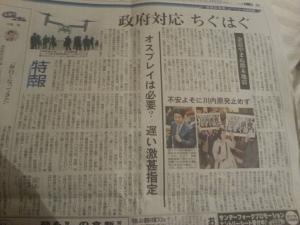 160424新聞①