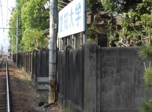160519コンクリート塀