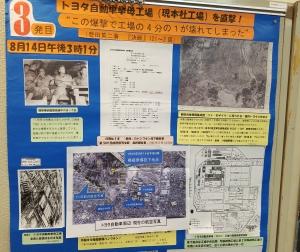 160827パンプキン爆弾トヨタ