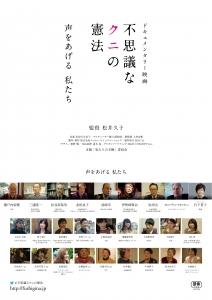 160904映画