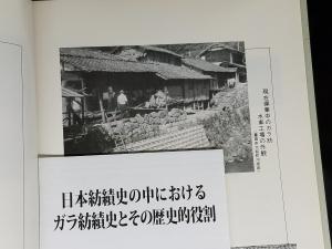 161020本②