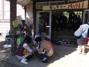 イ・マエストリ2016でのおいでん!福島っ子!展示の様子3