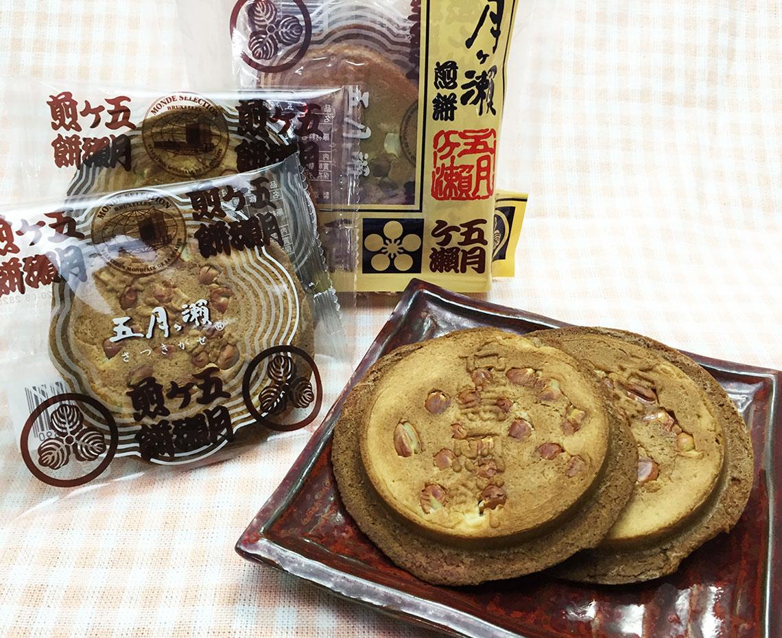 福井銘菓『五月ヶ瀬』
