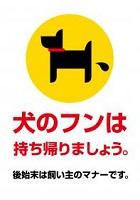 ○○禁止2