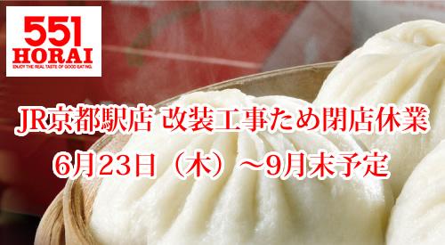 20160623_0.jpg
