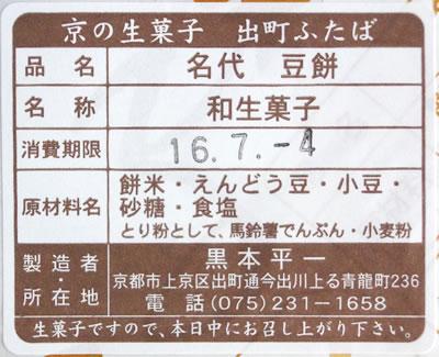 20160719_5.jpg