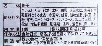 20160801_4.jpg