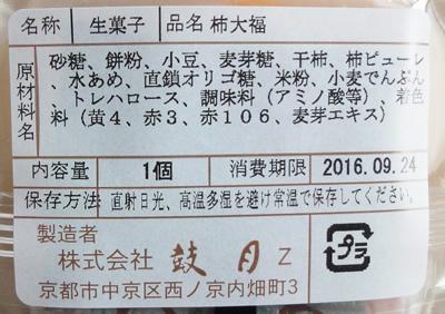 20160924_5.jpg