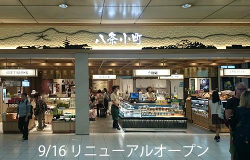 20161009_0.jpg