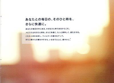 omorogen_01298.jpg