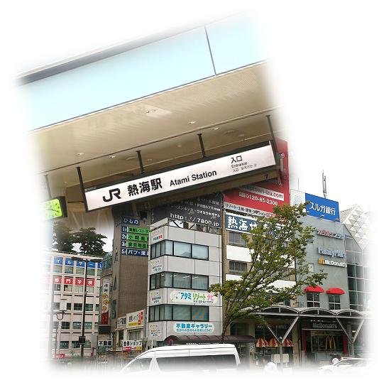161012hatsushima6.png