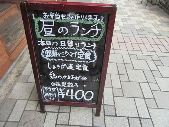 r_IMG_3502.jpg