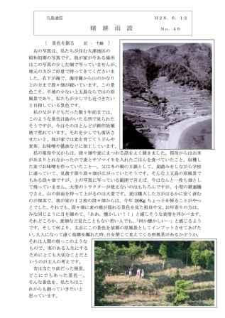 46号_page001