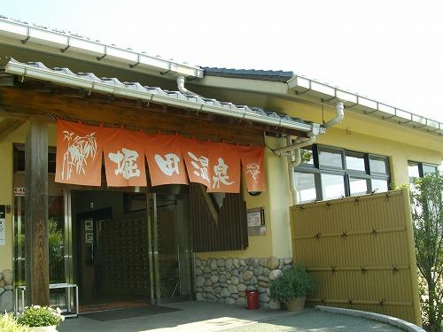 5月20日堀田1