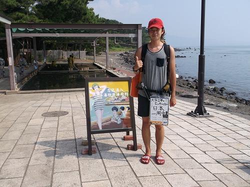 8月13日海浜7