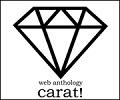 bunner_carat2.jpg