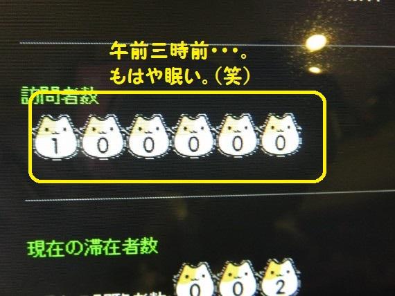 100001-03.jpg