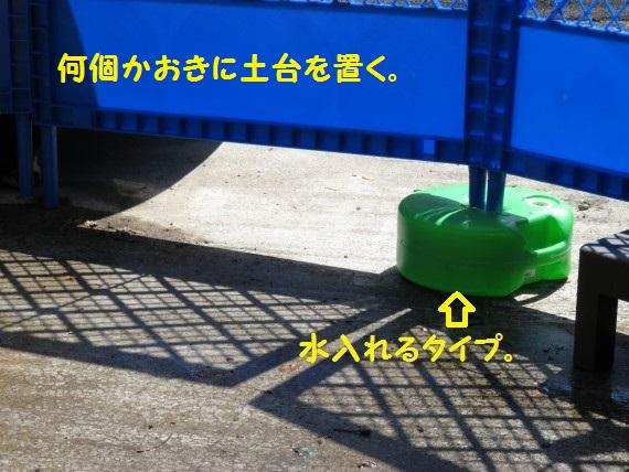 20160808-04.jpg