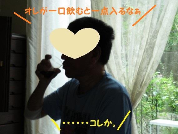 20160817-04.jpg