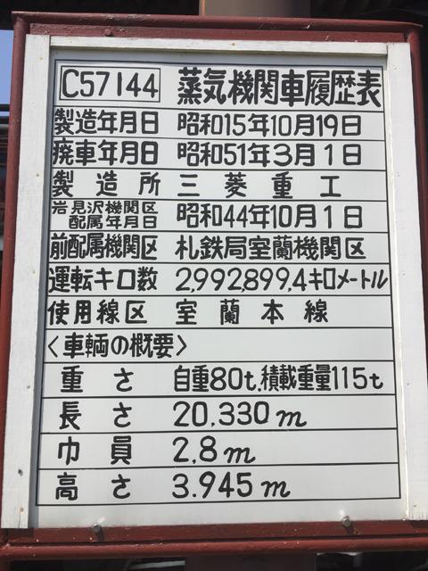 IMG_3707-1-C57.jpg