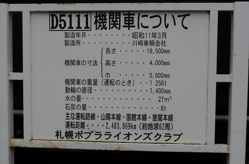 _DSC9529.jpg