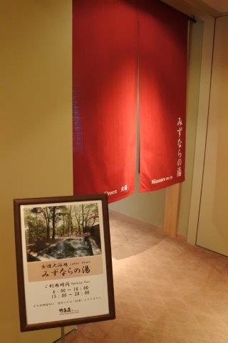 DSC_0080竹泉荘