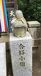 八幡神社合格小僧