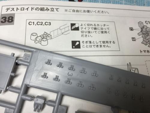 mac_000a.jpg