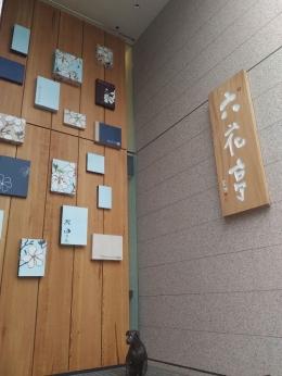 6kkateiSapporo_003_org.jpg