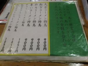 AnjoOoiwatei_000_org.jpg