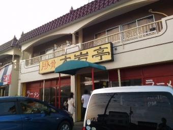 AnjoOoiwatei_010_org.jpg