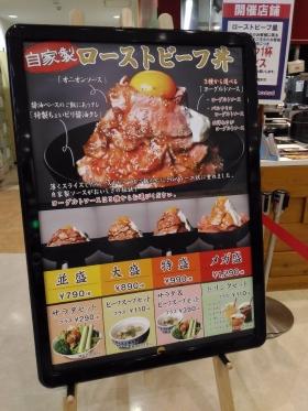 ArioYaoHoshi_001_org.jpg