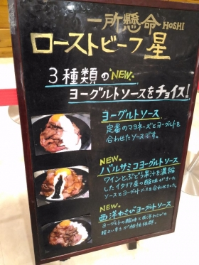 ArioYaoHoshi_002_org.jpg