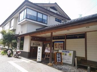 AsahizushiSendai_005_org.jpg