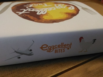 EggcellentHaneda_004_org.jpg