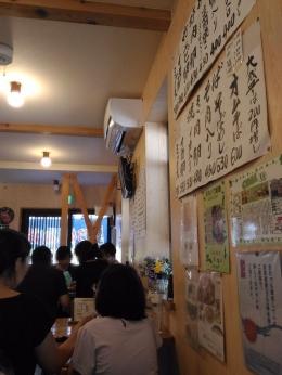 HamamatsuNunohashi_005_org.jpg
