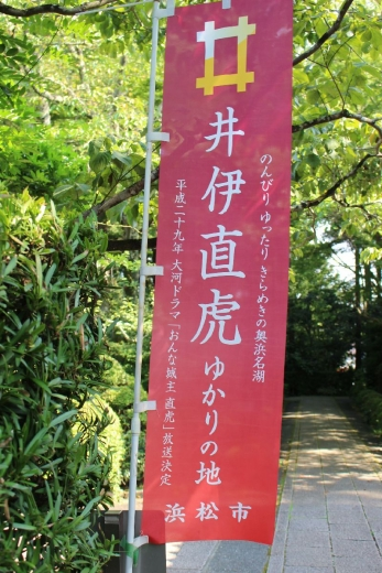 HamamatsuRyotanji_003_org.jpg