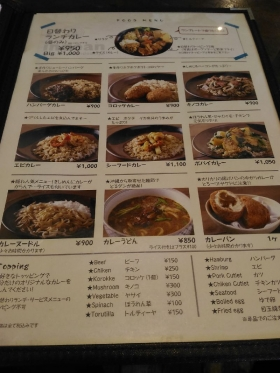 HimejiIndean_000_org.jpg
