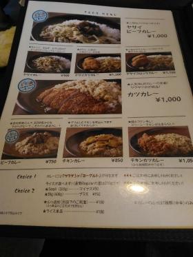 HimejiIndean_001_org.jpg