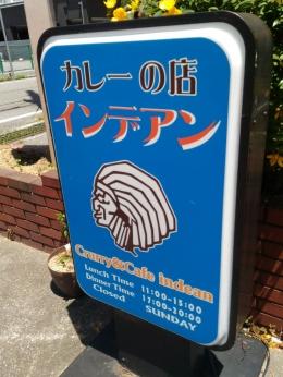 HimejiIndean_009_org.jpg
