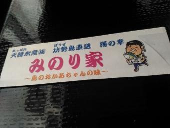 HimejiMinoriya_005_org.jpg