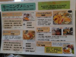 HimejiMu_001_org.jpg