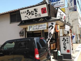 HimejiUnashin_007_org.jpg