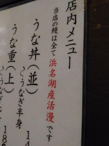 HimejiUnashin_009_org.jpg