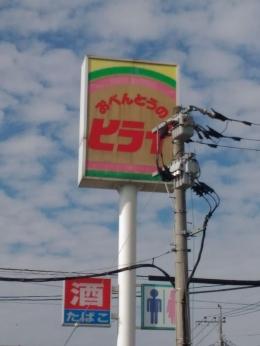 HiraiKikusui_007_org.jpg