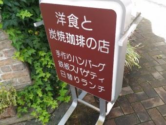 HisayaodoriHaseya_001_org.jpg